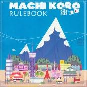 Machi Koro Board Game Image